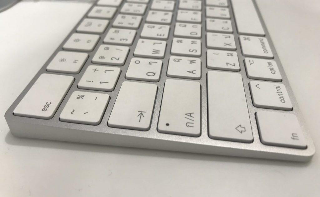 Magic Keyboard ของ แอปเปิล