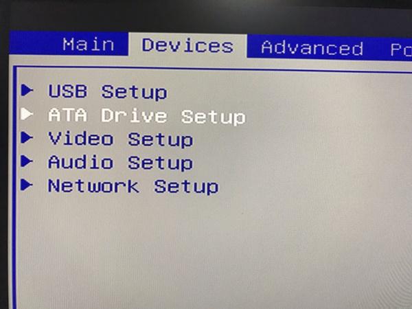 วิธีตั้งค่า SSD ใน BIOS