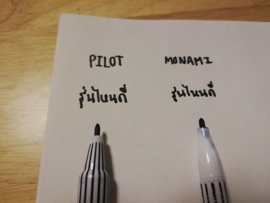 ปากกาสีสองยี่ห้อ