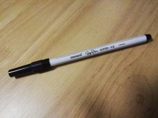 ปากกาสี monami