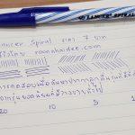 ปากกา Lancer Spiral