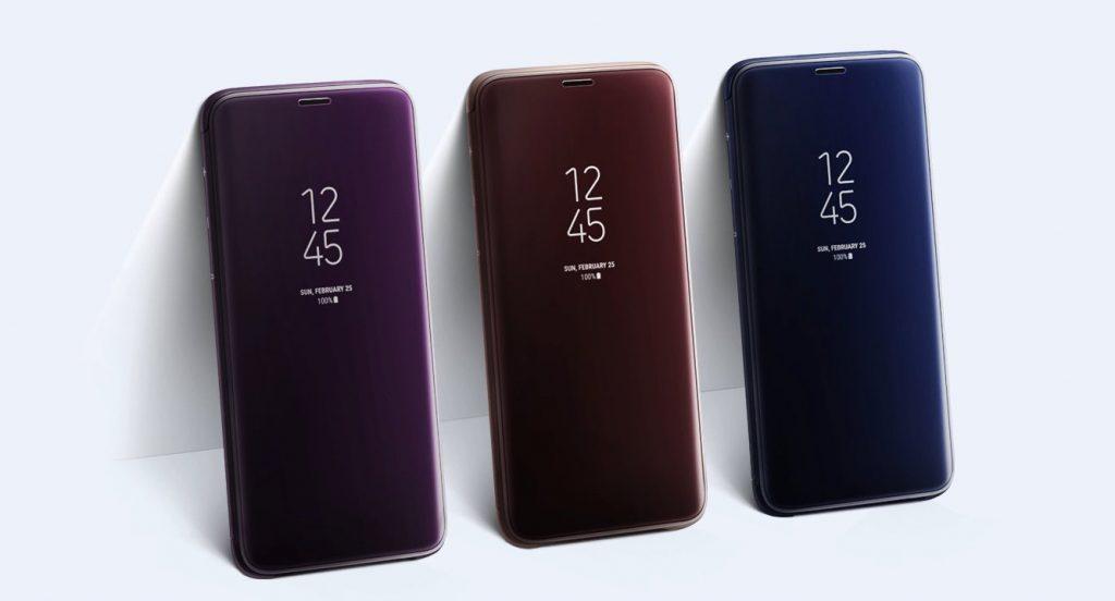 Samsung S9 โทรศัพท์มือถือ
