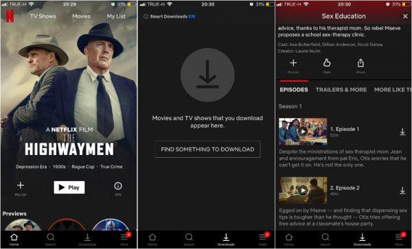 วิธีโหลด Netflix ไว้ดูบนมือถือออฟไลน์