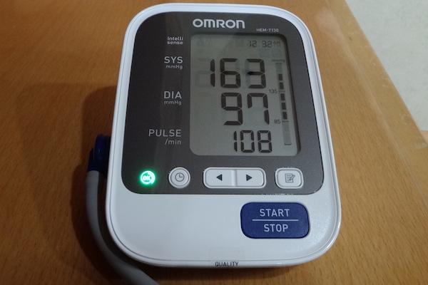 เครื่องวัดความดัน Omron ที่มีคนพูดถึงใน Pantip จำนวนมาก