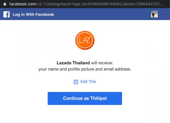 สมัคร Lazada ด้วยเฟซบุ๊ก