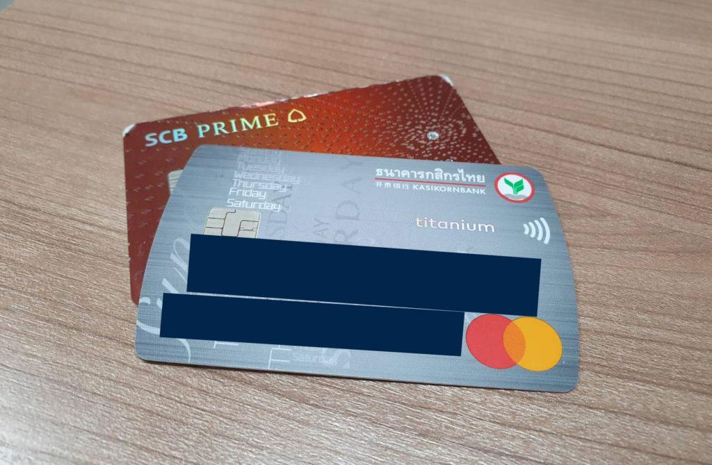 เปรียบเทียบ บัตรเครดิต cashback Kbank
